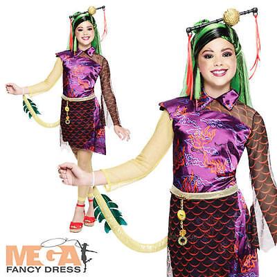 Jinafire Long Girls Fancy Dress Monster High Kids Halloween Dragon Costume  ()