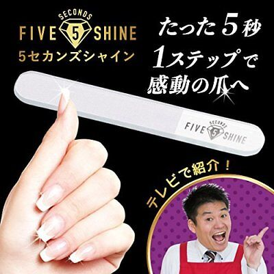 Five seconds shine Free Shipping nail care Nail file From JAPAN