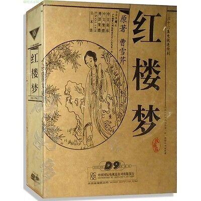 A Dream of Red Mansions Collector Edition 7 DVD English Japanese Orginal Boxset