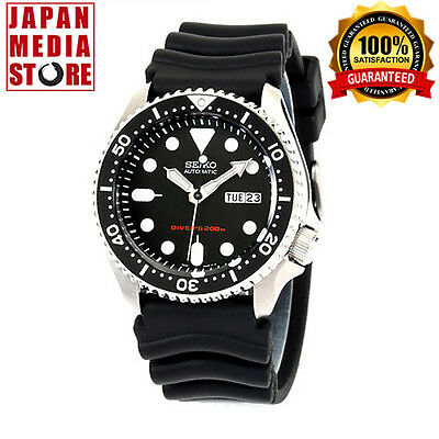 Seiko Diver Watch SKX007K1 SKX007K SKX007 100% Genuine from JAPAN