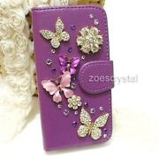 Purple Luxury iPhone 4 Case