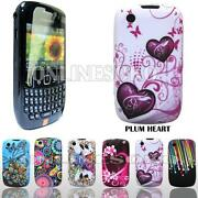 Blackberry Curve 8520 Hard Case