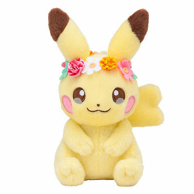 Pokemon Center Original Pikachu's Easter Oster Plush Plüsch