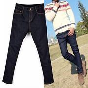 Hip Hop Baggy Jeans