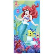 Little Mermaid Bath Toys