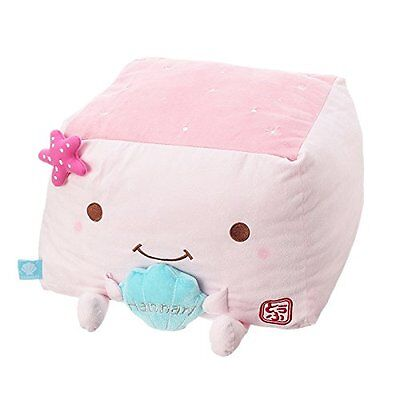 Grilled Tofu Stuffed Toy Cushion  Hannari Tofu Shell Pink L FREE SHIPPING