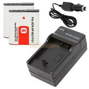 Sony Cybershot Battery Charger
