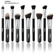 Synthetic Makeup Brush Set