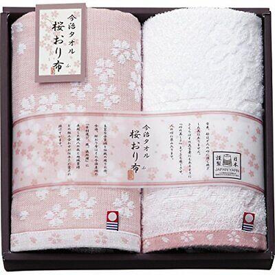 Sutairemu New Imabari towel Sakura cage cloth towel set pink IS7620-PI japan