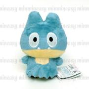 Pokemon Plush Munchlax