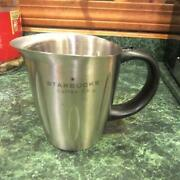 Starbucks Frothing Pitcher