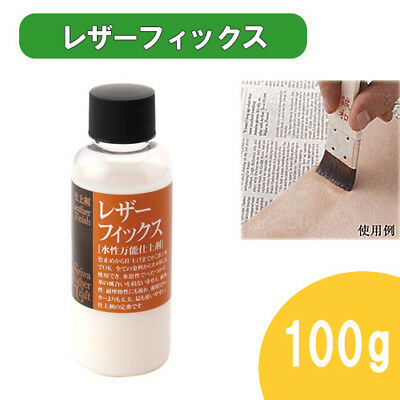 Leather Craft Seiwa Lacquer to Varnish Leather for a Gloss Finish 100ml