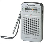 Panasonic Am FM Portable Radio