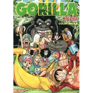 ONE PIECE 「COLOR WALK 6 ~GORILLA~」 EIICHIRO ODA ARTBOOK