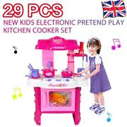 Childrens Cooking Set