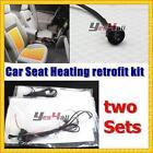 Kit Car Seats