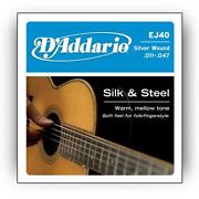 Silk and Steel Guitar Strings