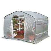 Used Greenhouse