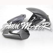 GSXR Rear Fender