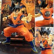 Dragon Ball Z Figures