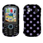 Samsung Intensity II Cell Phone Covers