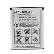 Sony Ericsson Battery BST-33