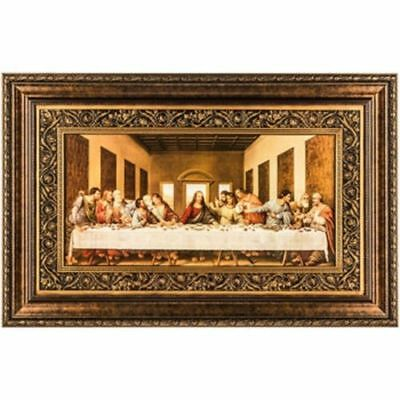 Leonardo Da Vinci's The Last Supper Jesus Framed Wall Decor Art Piece