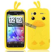 HTC Sensation 4G Cute Case