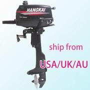 3 HP Outboard Motor