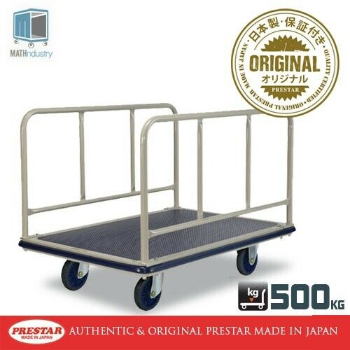 500kg Left Right Dual handle Trolley Heavy Duty Metal Handtruck PRESTAR (Made in Japan)