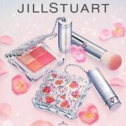 Jill Stuart Blush
