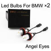 BMW E60 Headlight