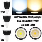 GU10 12W Light Bulbs with Dimmable
