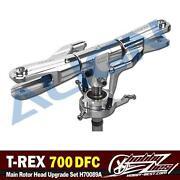 Trex 700