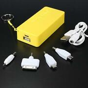 USB Battery Backup