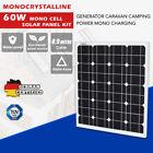 12 V 60 - 79 W Solar Panels