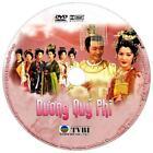 DVD Movie Labels