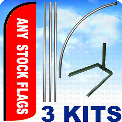 3 Kits Pack - Windless Swooper Feather Flag Pole Tire Mount
