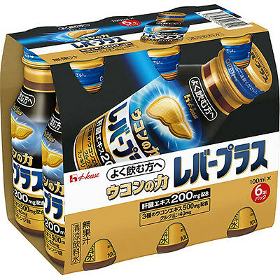 Ukon no Chikara Liver Plus Energy Drinks 100ml F/S most poweful ver. JAPAN