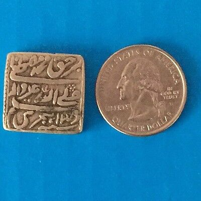 MUGHAL EMPEROR AKBAR (1542-1605 ) India Islamic Silver coin. 21x21 mm Square