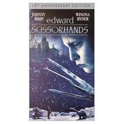 Edward Scissorhands VHS