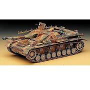 1/35 Tank