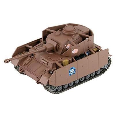 Girls und Panzer No.4 Tank H Type / D Type Kai Ending Ver. Model Kit Pea Dot