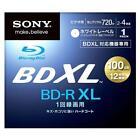 BD-R XL