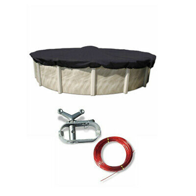 18' Round Above Ground Pool Winter Cover With Cable and Winch 8 Year Warranty