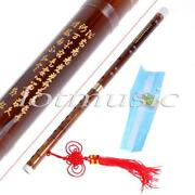 Chinese Flute