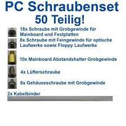 HDD Schrauben