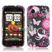 HTC Incredible s Silicone Case