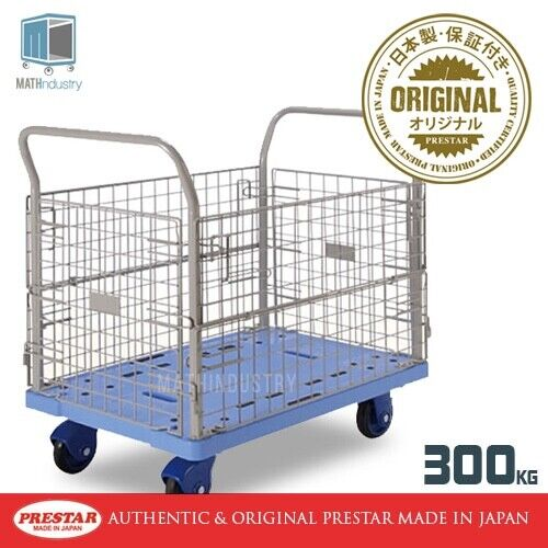 Handtruck Heavy Duty Plastic Trolley PRESTAR (Made in Japan) 300kg with Removable Wire Mesh Sides