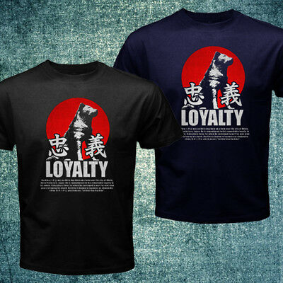 New Japan Shibuya Faithful Dog Hachiko Akita Inu Loyalty Symbol K-9 T-shirt  (Faith Symbols)